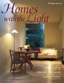 I'm home.増刊no.3「Homes with the Light」
